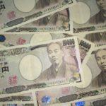 ブログで月に10万円稼ぐ文章の書き方