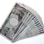 自分の体験をブログ書いて月5万円お金を稼ぐ方法