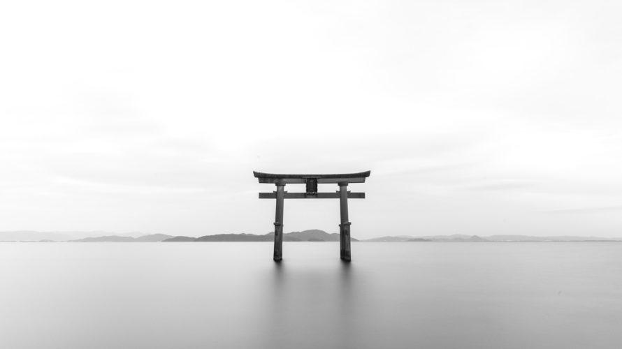 日本の和心は「おもてなし」という悟りに通じる