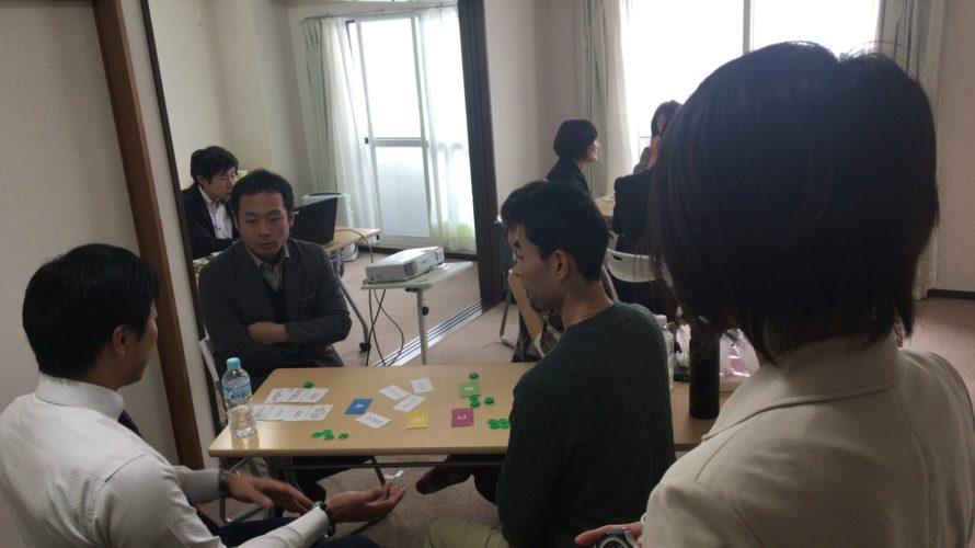 悟りの教育 n Game(コミニケーションゲーム)とは?