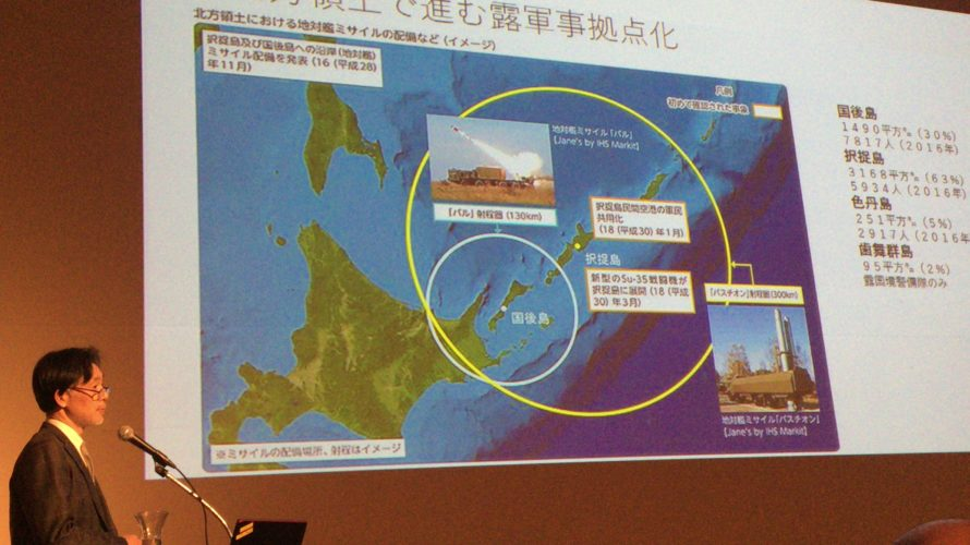 岐路にトランプ外交と世界情勢 日本がとるべき道は?