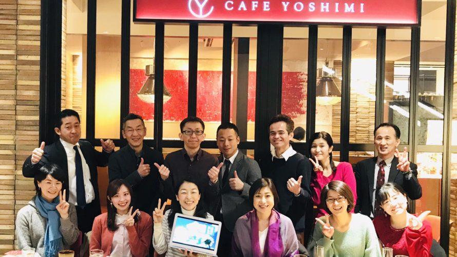 札幌で「時代を創るぜ!」と盛り上がった朝活に参加してみた。