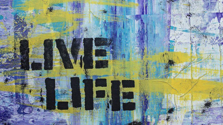 人間は何のために生きてるのか?は浅い質問って知ってましたか?