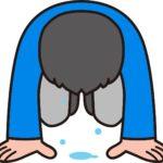 日本人の自己否定文化は「すみません。」の一言で整理できるのを知ってましたか?